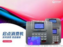 贵州面部识别售饭系统,企业单位IC消费机安装