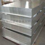 纯铝防滑铝板花纹铝板