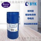 BYK-ES 80导电助剂有效降低涂料电阻