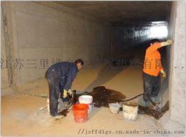 安徽亳州地下室补漏, 地下车库补漏欢迎访问