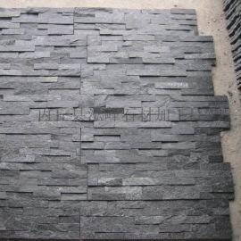 外墙文化砖黑色外墙文化石黑石英文化石外墙砖
