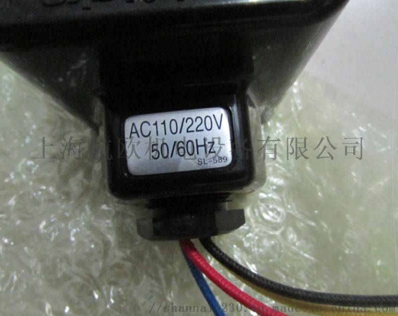YOSHITAKE调节阀GD-27-NE DN50