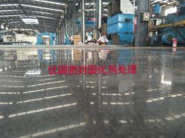 厂家直销密封固化剂及工程施工