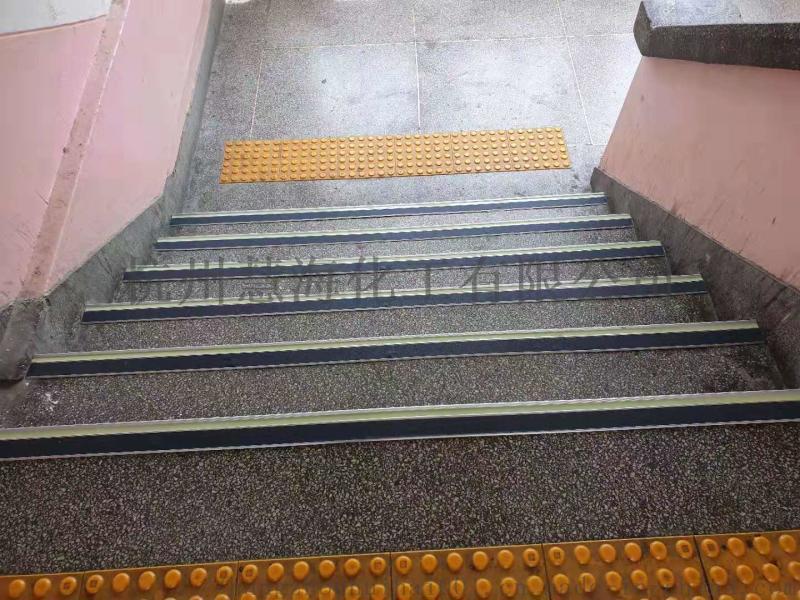 出口韓國樓梯踏步條,夜光梯步防滑條,樓梯發光條