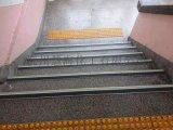 出口韩国楼梯踏步条,夜光梯步防滑条,楼梯发光条