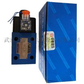 北京华德电磁球阀M-2SEW6P30B/420MG24N9K4+Z5L华德