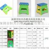 深圳生产厂家 垂钓用品便携折叠凳子