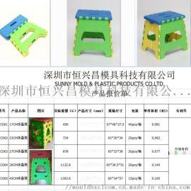 深圳生產廠家 垂釣用品便攜折疊凳子