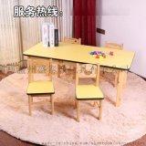 幼儿园桌椅组合,彩色实木桌,儿童课桌