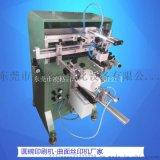 快餐盒印刷机 曲面丝印机
