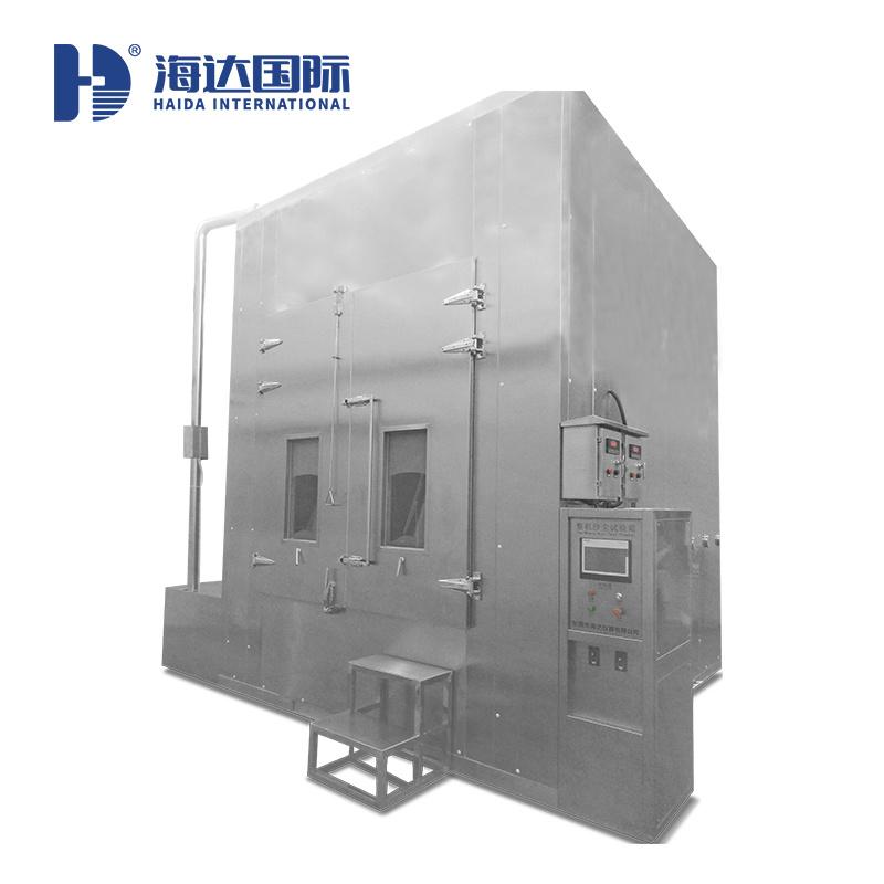 海达大型非标沙尘试验房HD-E706-2