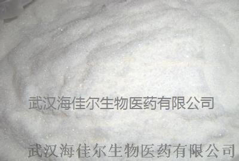 唑酮CAS No. 25332-39-2