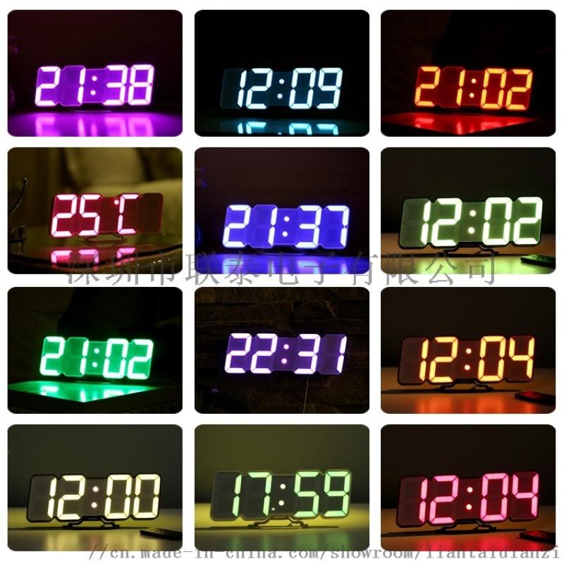 全彩3DLED时钟,遥控闹钟,可变115种颜色挂钟