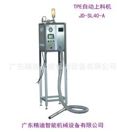 TPE成人用品自动上料机 豆渣化工半干料粘稠料上料