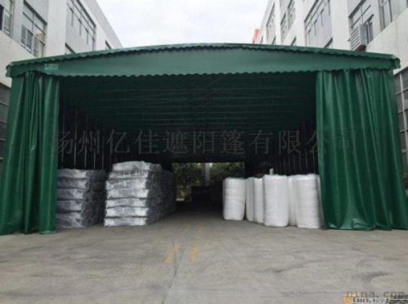 揚州車棚活動雨棚移動雨棚廠房雨棚