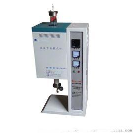 1400度立式垂直高温管式炉BLMT-1400GL