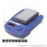 山東數顯型微量振盪器MS3廠家直銷