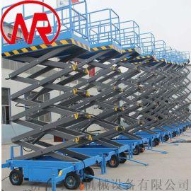 工厂高空作业平台 移动剪叉式升降机 小型升降平台