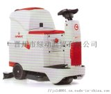 驾驶式全自动洗地机(学校、医院、疗养院等专用)