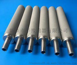 不锈钢粉末烧结滤芯华豫批发供应
