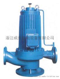 CL-SPG屏蔽管道泵