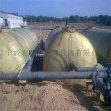 30T/D含油废水处理设备