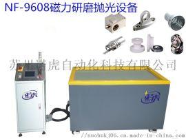 苏州磁力研磨抛光机价格_[自动化科技]性能稳定
