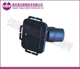 紫光照明YJ1011固态强光防爆头灯,YJ1011批发