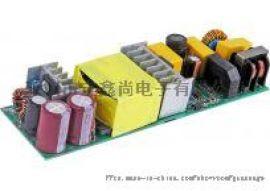 S9236高精度离线非隔离LED恒流开关芯片