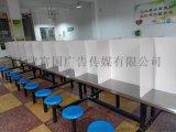 天津富国学校餐桌挡板定制 学校餐桌挡板制作极速发货