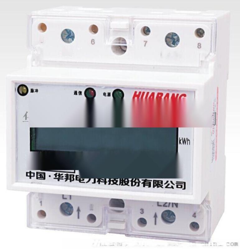 华邦 单相导轨式远程通断电电能表 4P