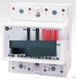 華邦 單相導軌式遠程通斷電電能表 4P