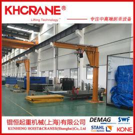 上海锟恒悬臂吊、移动悬臂吊,固定式悬臂吊