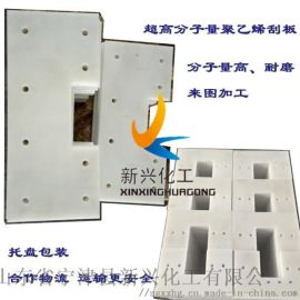 高分子PE刮板 聚乙烯提梁机刮板 聚乙烯刮板厂家