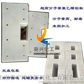高分子PE刮板 聚乙烯提樑機刮板 聚乙烯刮板廠家
