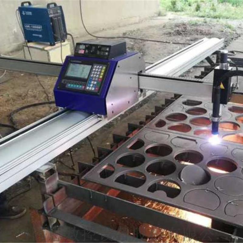 龙门式数控切割机 等离子火焰切割机 金属切割机