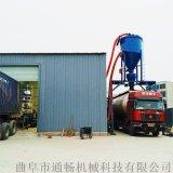 气力输送机 环保粉煤灰装车吸料机 负压吸灰机