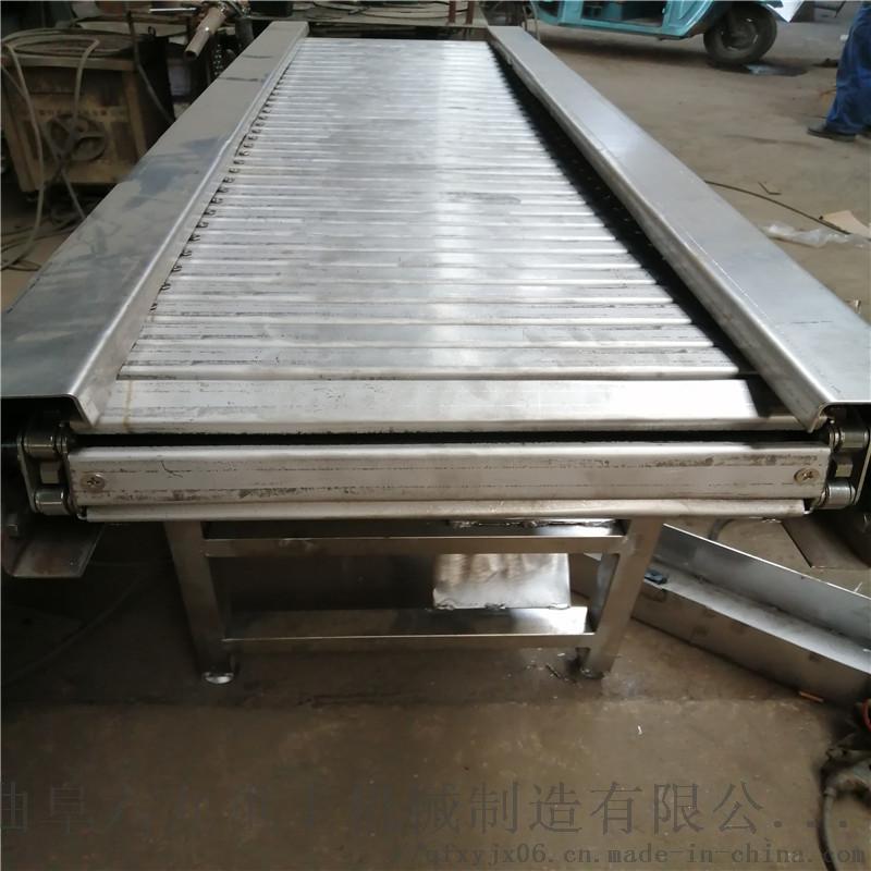 板鏈輸送機設計 塑料鏈板帶 LJXY 不鏽鋼網帶輸