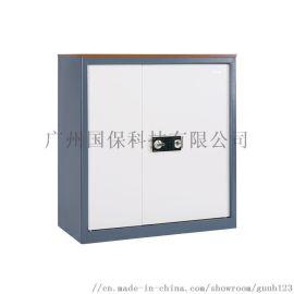 保密柜Z168-V1国保指纹密码锁文件柜