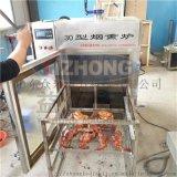 多功能熏猪肉全自动节能100型烟熏炉