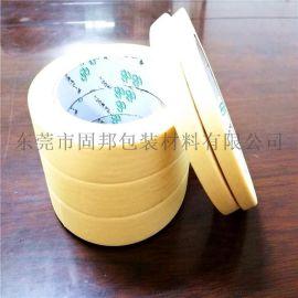 厂家直销黄色绝缘美纹纸 高温美纹胶带