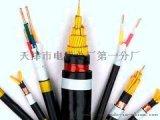MKVV控制电缆规格