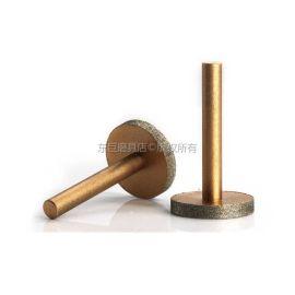 东莞东巨订做T形金刚石带柄磨头 6mm柄