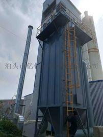 河北厂家生产湿式静电除尘器做工精细诚信服务