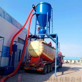 風力除塵幹灰石粉輸送機 水泥氣力輸送機 煤灰裝車機