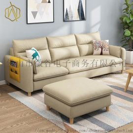 北歐布藝沙發現代簡易乳膠客廳傢俱小戶型簡約沙發