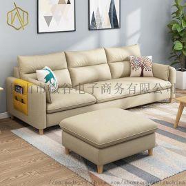 北歐布藝沙發現代簡易乳膠客廳家具小戶型簡約沙發