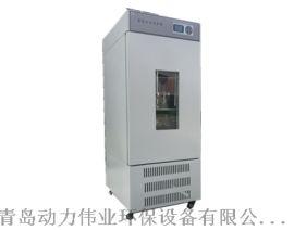 DL-150B型BOD生化培养箱
