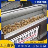 大型土豆氣泡清洗機,土豆毛輥清洗機器