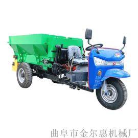 有机肥三轮撒肥车/自走式农用撒粪机